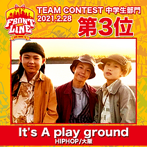 3-It's A play ground.png