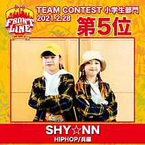 5-SHY☆NN.png