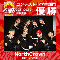 1-NorthCrown.png