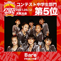 5-Bare.png