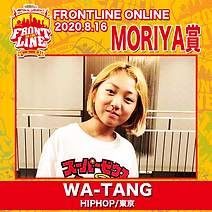 m賞-WA-TANG.png