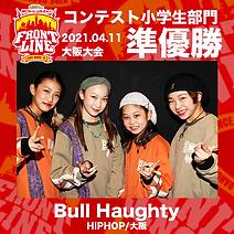 2-Bull Haughty.png