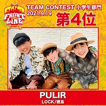 4-PULIR.png
