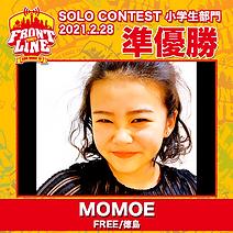 2-MOMOE.png