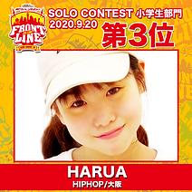 3-HARUA.png