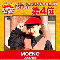 4-MOENO.png