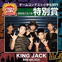 KING JACK.png