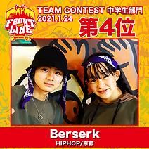 4-Berserk.png