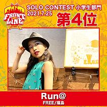 4-Run_.png