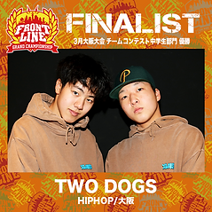 1-TWO DOGS.png