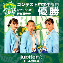 1-jupiter☆.png