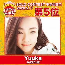 5-Yuuka.png
