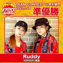 2-Ruddy.png