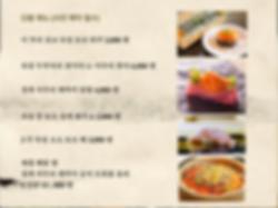 スクリーンショット 2020-06-07 0.12.54.png
