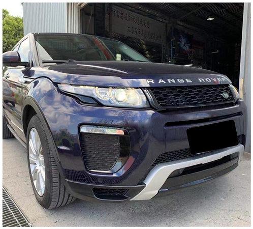 Car Body Kit - Range Rover Evoque 2011-2014 to 2016 Dynamic Conversion kit