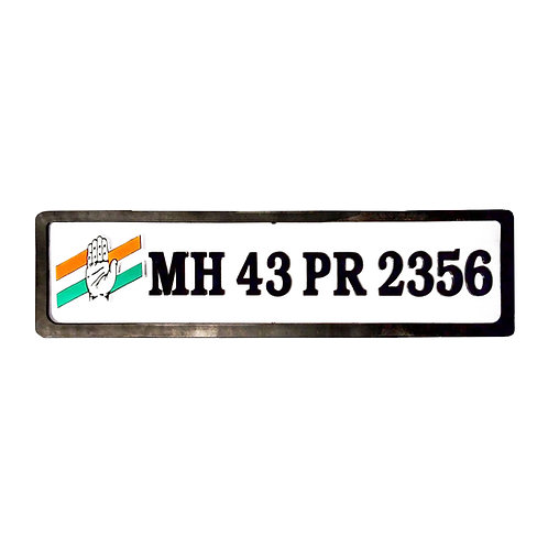 Congress Political Plate