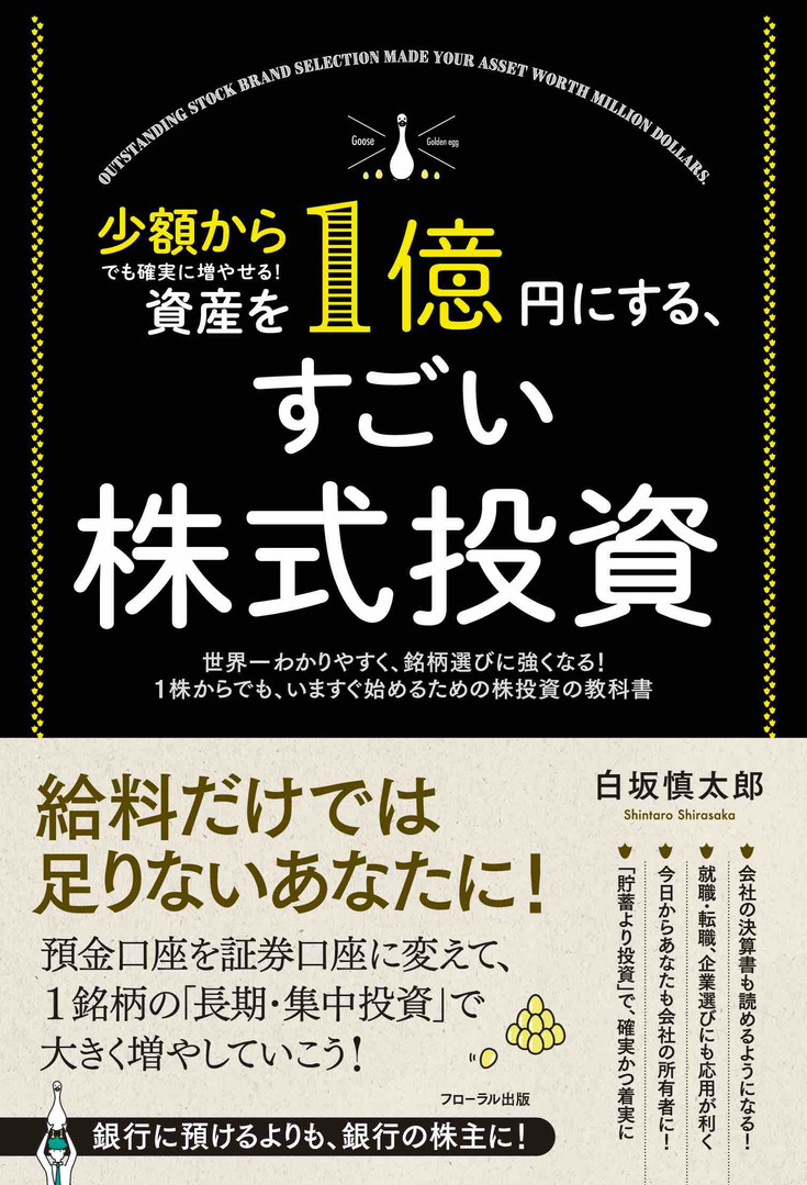 シンタさん帯あり完成カバWEB用.jpg