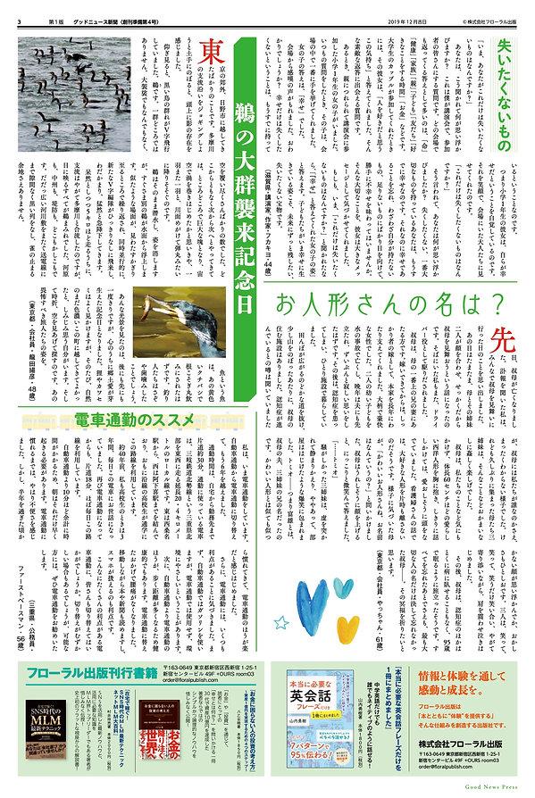 GNP-4go-webyo3.jpg