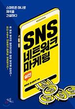 MLM韓国版.jpg