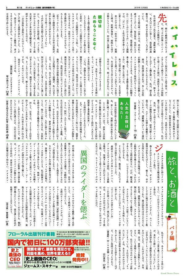 GNP-4go-webyo2.jpg