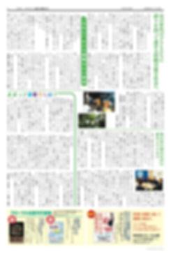 GNP-sokan1go-nyuko (3).jpg