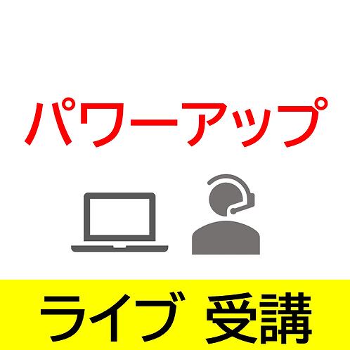気象予報士パワーアップ講座/第15回