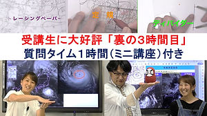 実技入門・強化コース.jpg