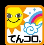 てんコロロゴマーク元ファイル.png