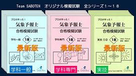 %E3%83%A2%E3%82%B7%EF%BC%91%EF%BC%98%E6%