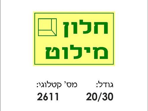 copy of 2418