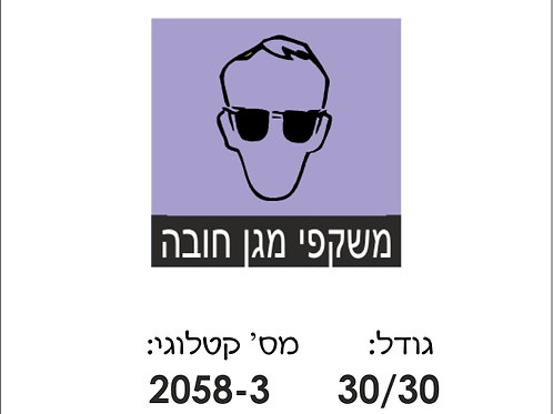 2058-3