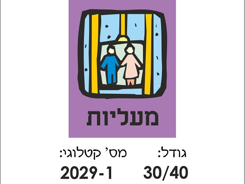 2029-1