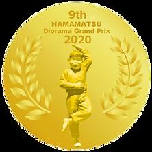 HDGP9_logo.png