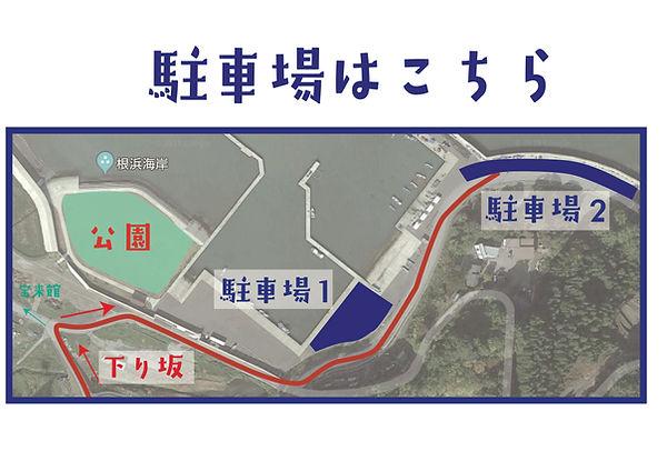 海あそび会場案内図.jpg