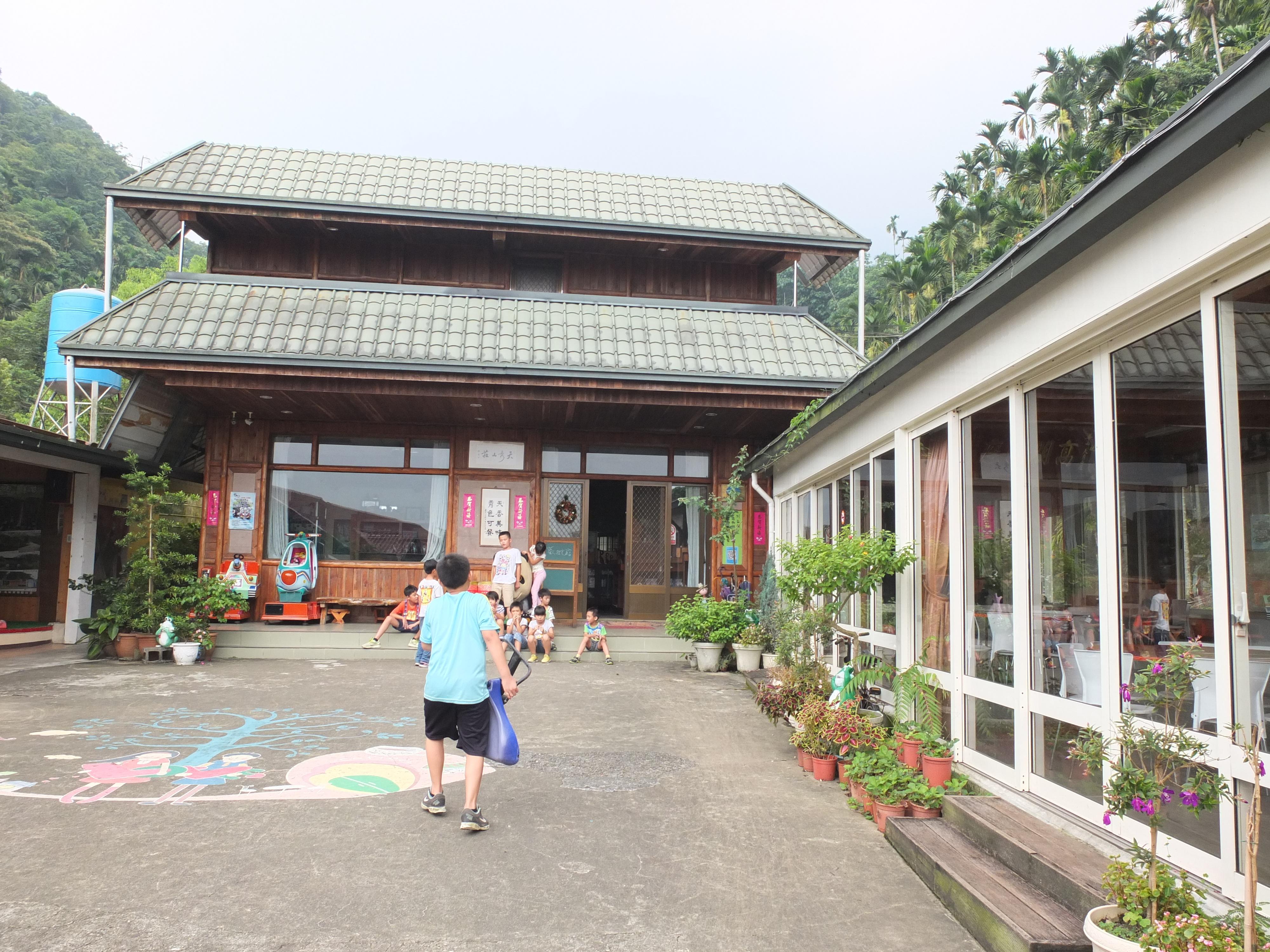 天秀山莊 (4)