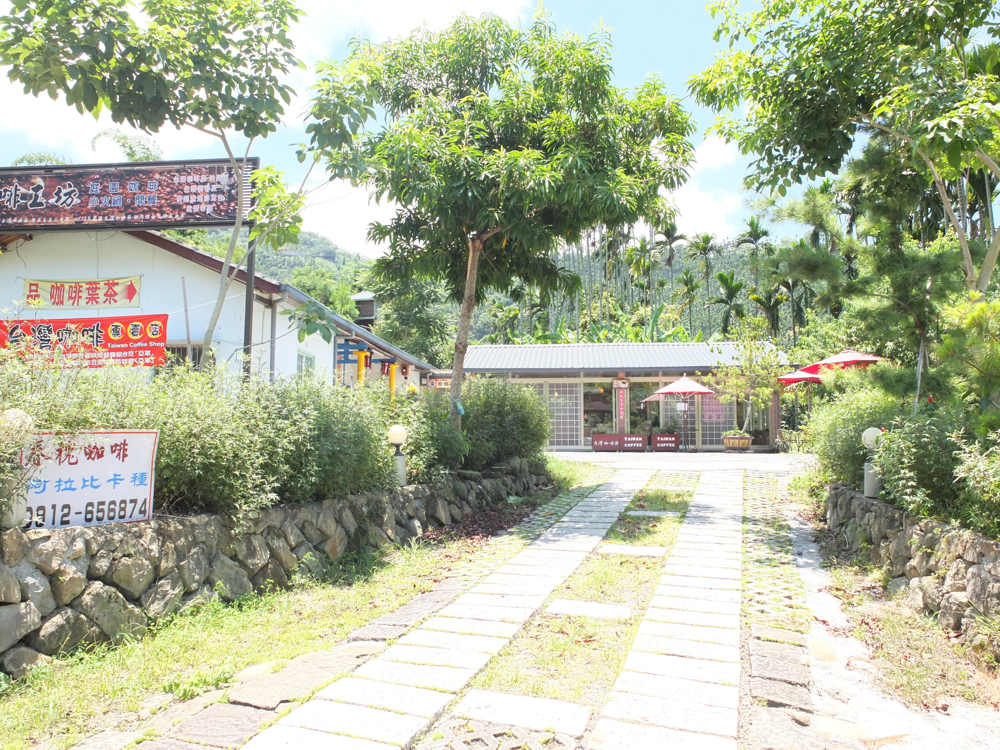 春槐咖啡工坊 (5)