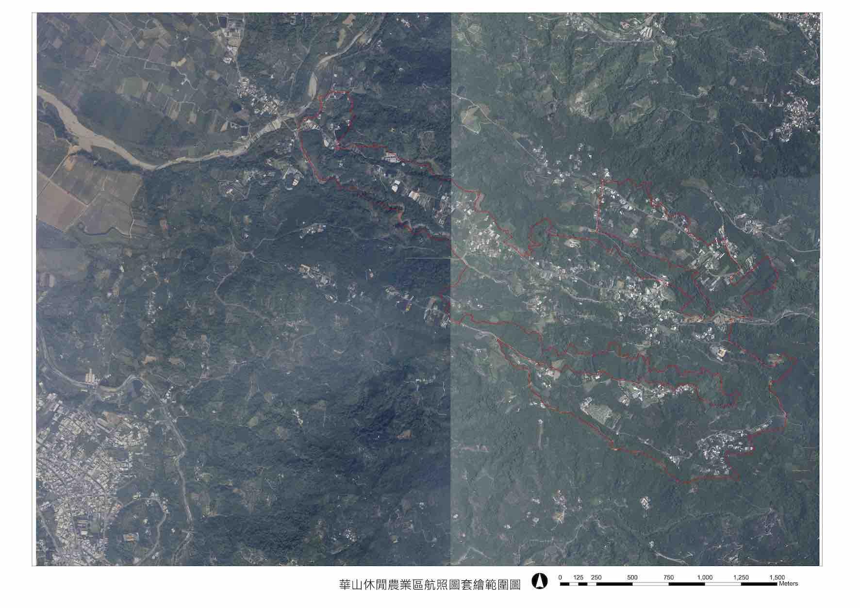華山休閒農業區航照圖套繪範圍