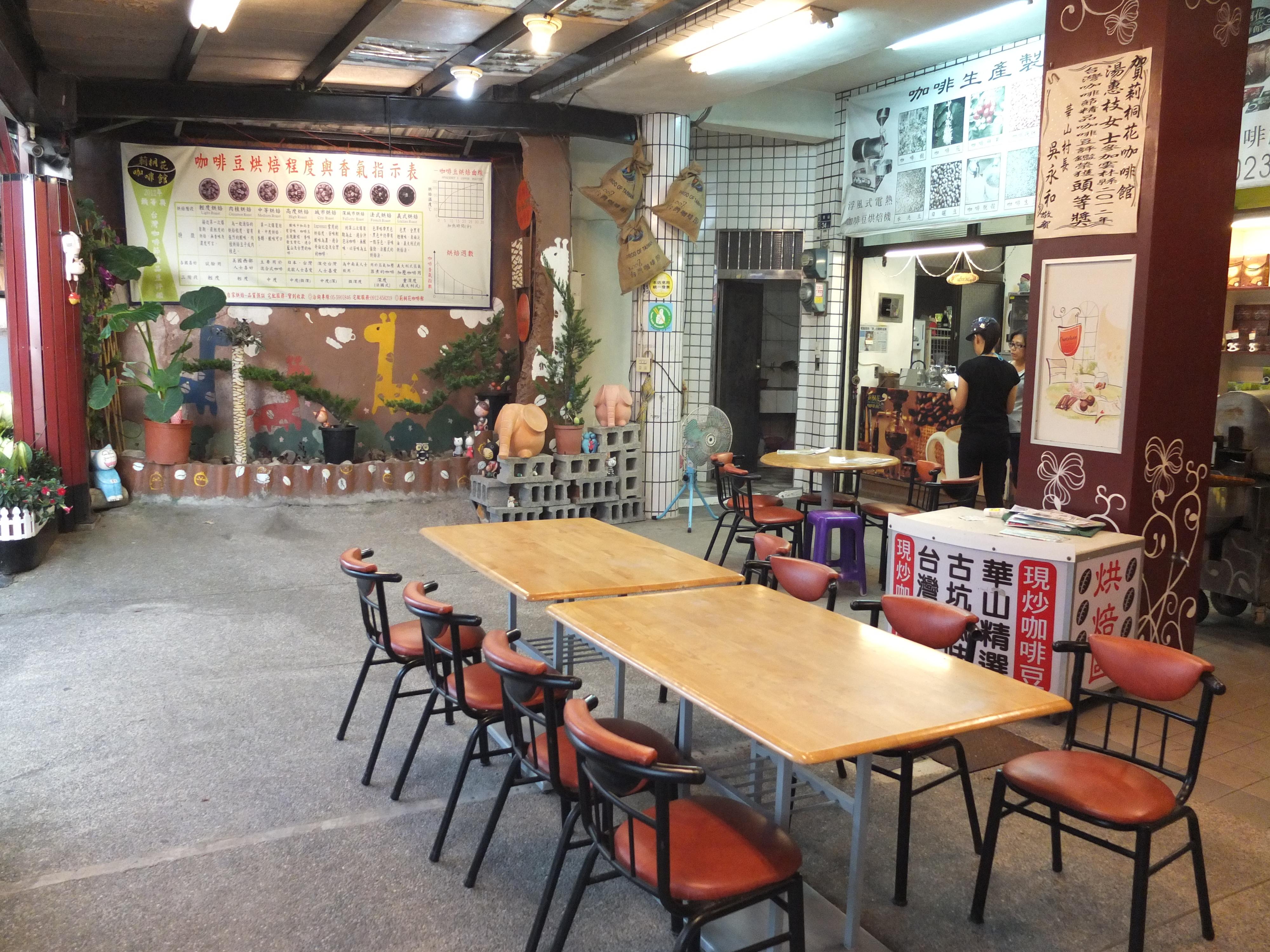莿桐花咖啡館 (3)
