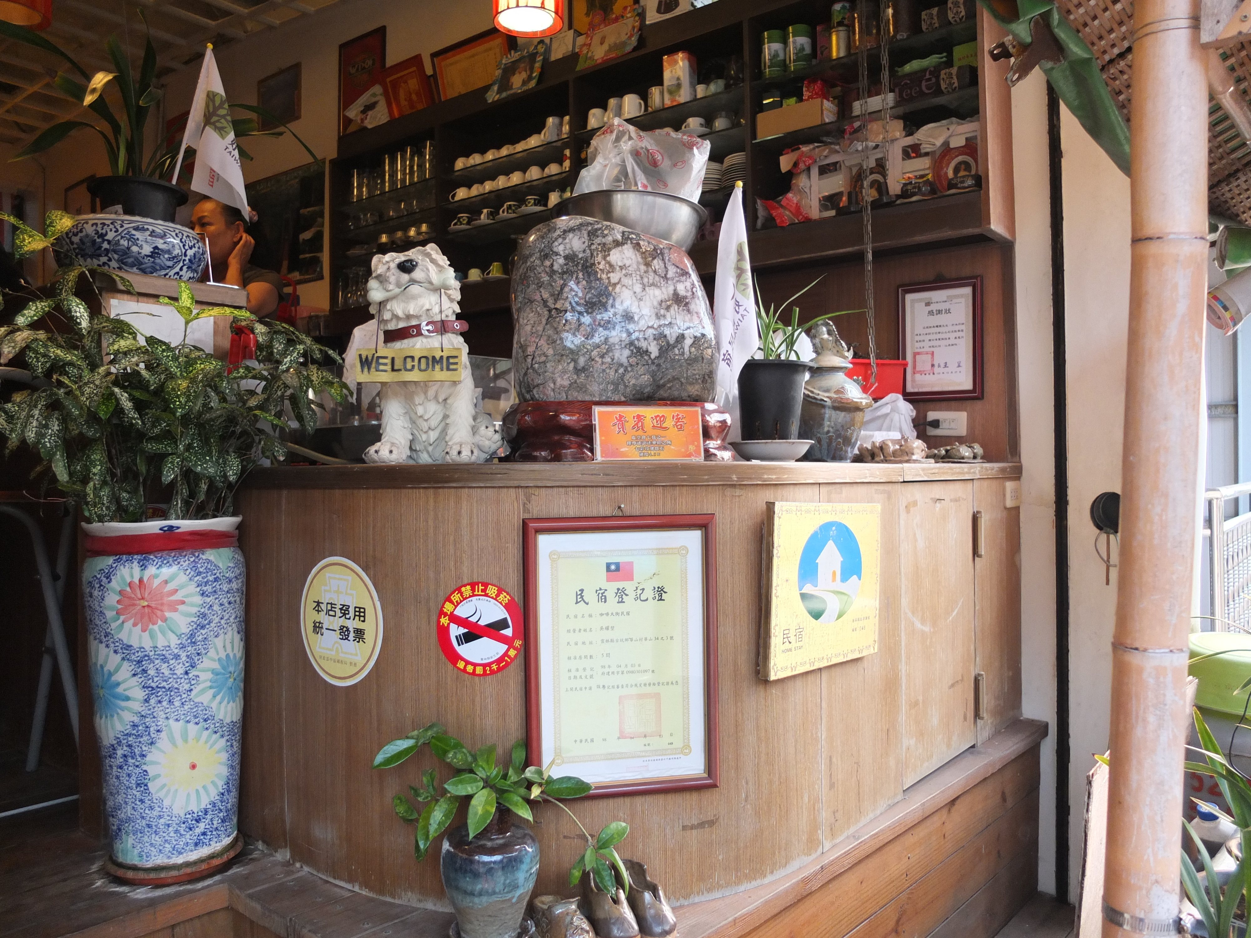 咖啡大街民宿(5)