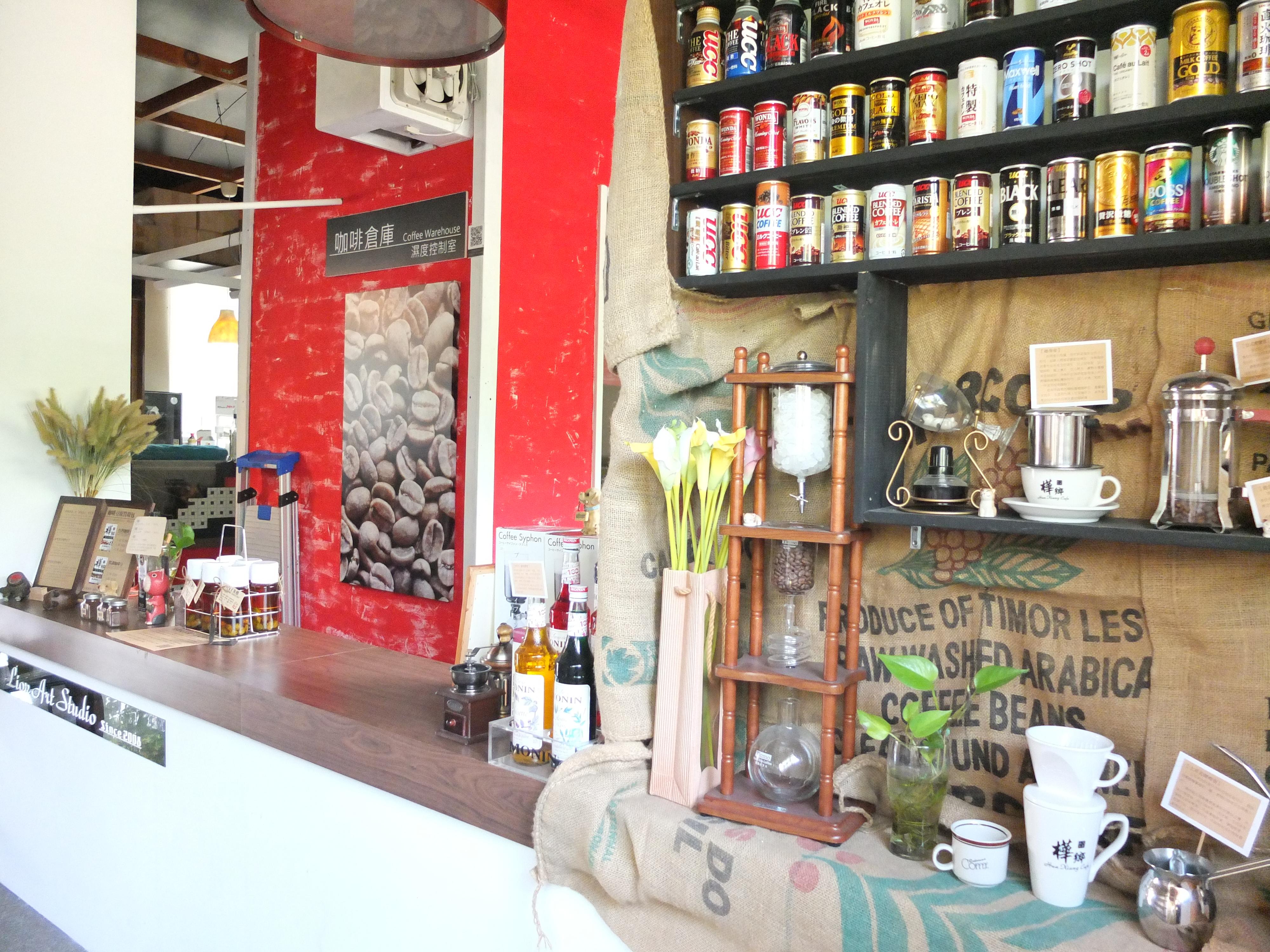 樺鄉景觀咖啡莊園 (7)