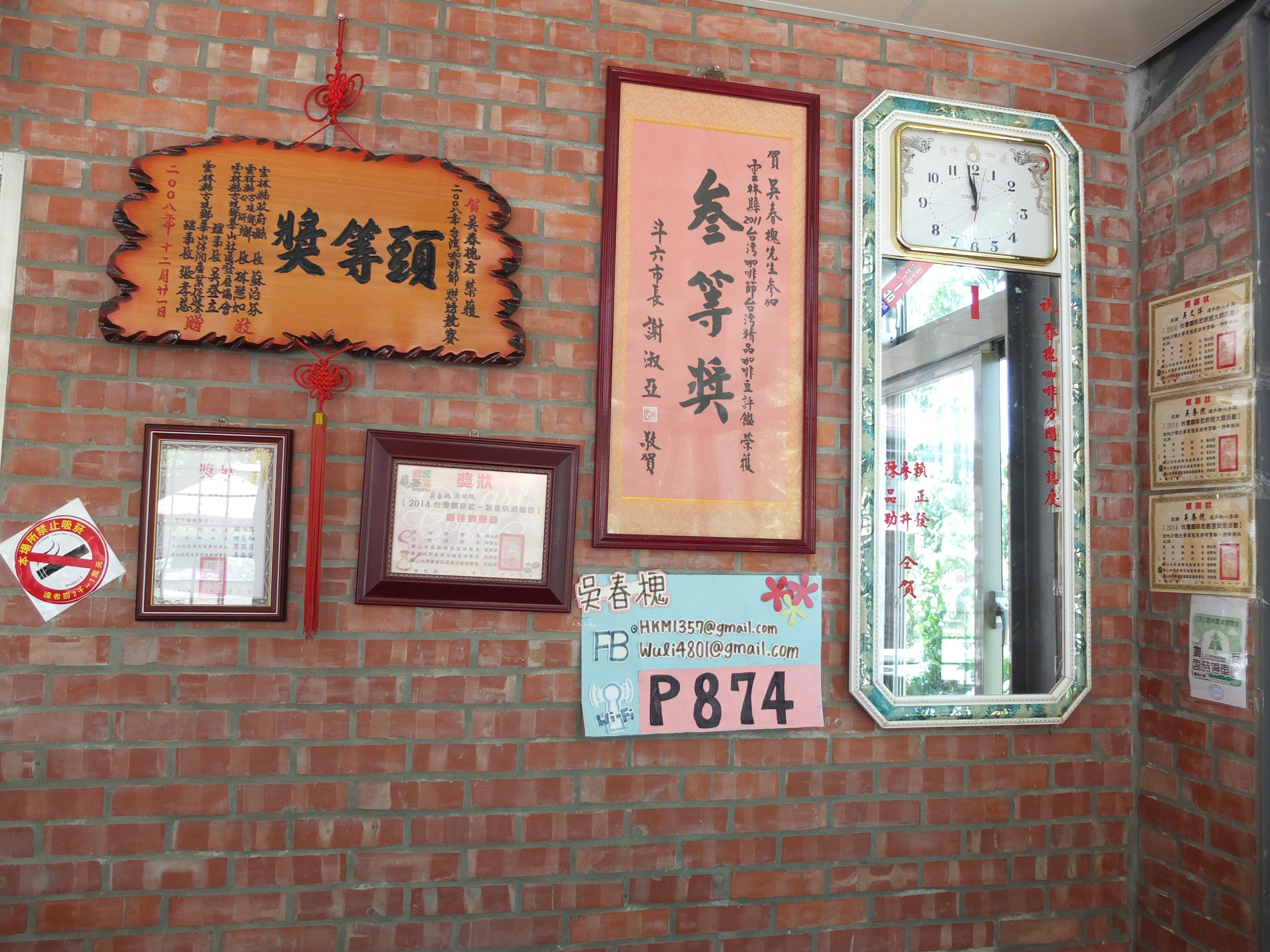 春槐咖啡工坊 (14)