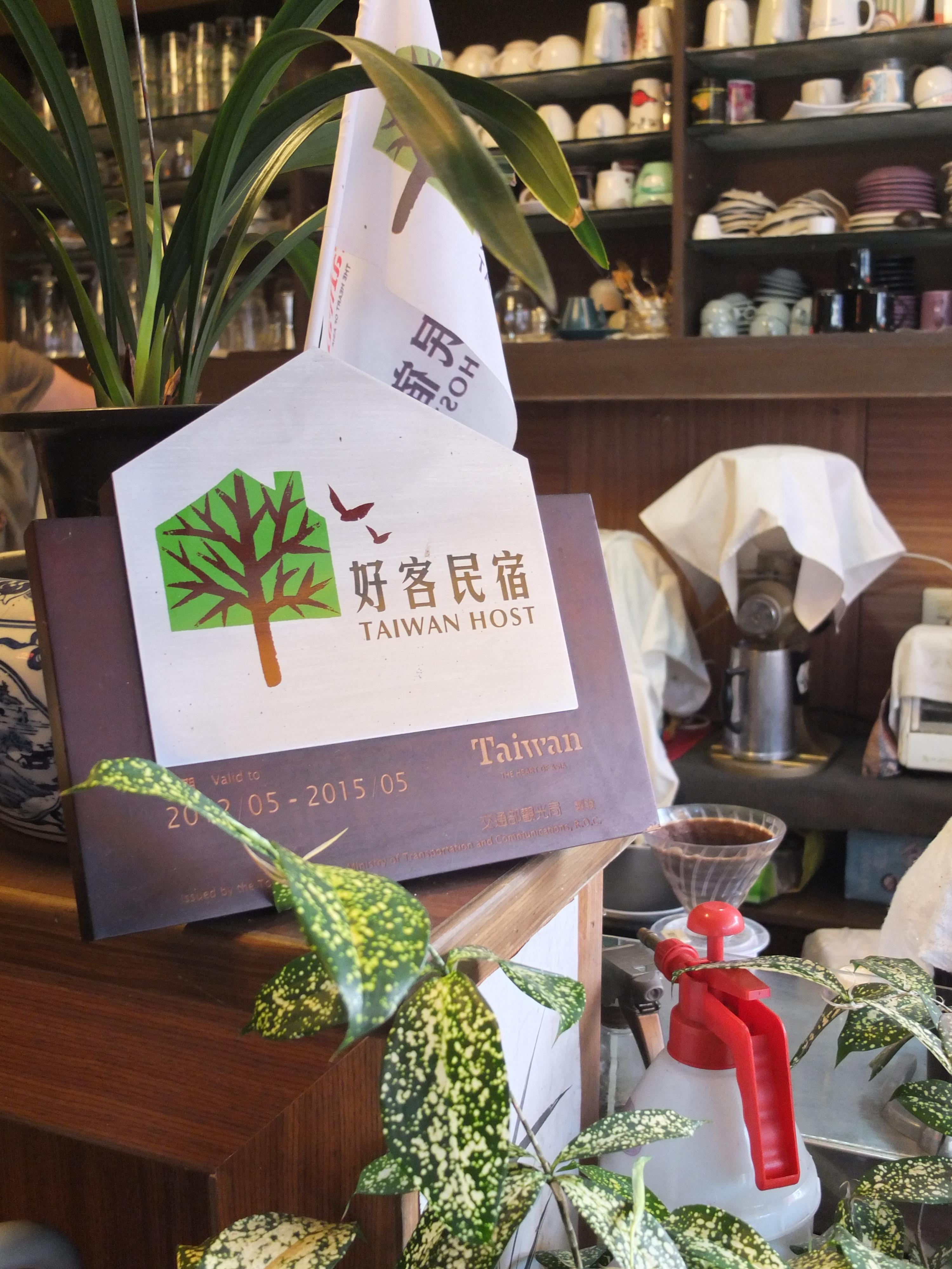 咖啡大街民宿(1)