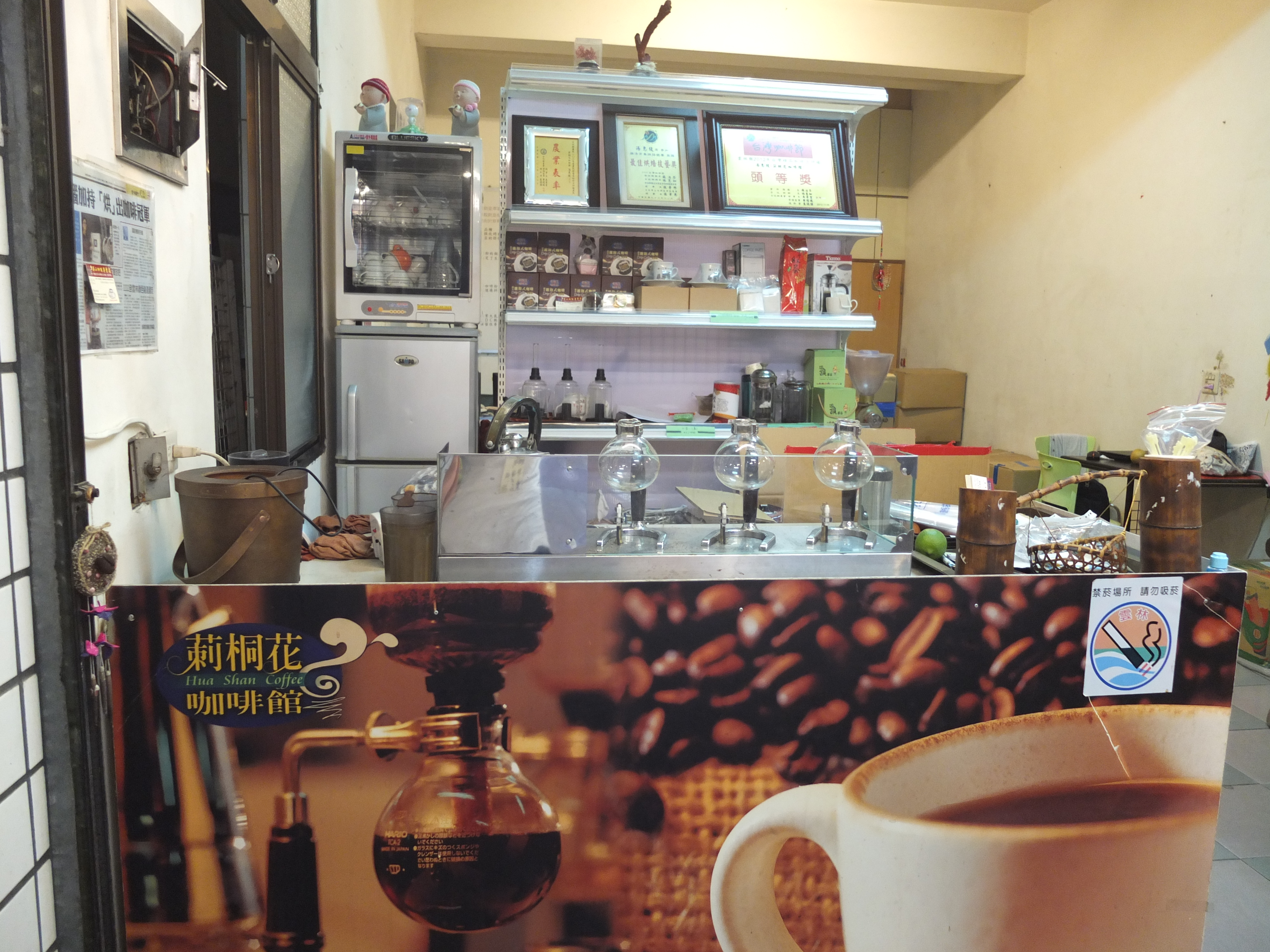 莿桐花咖啡館 (9)