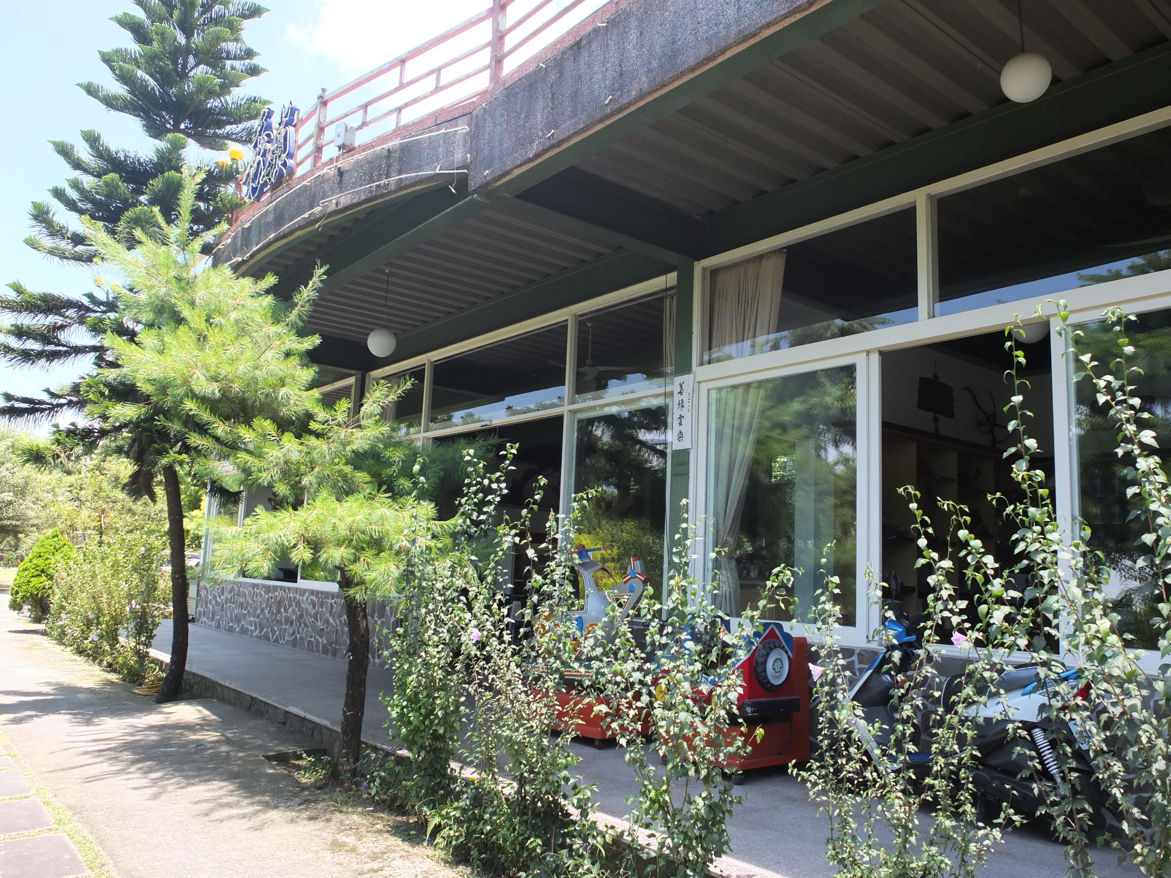秀嶺日式庭園咖啡 (2)