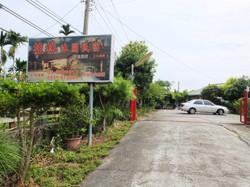 桂林休閒民宿 -正門口