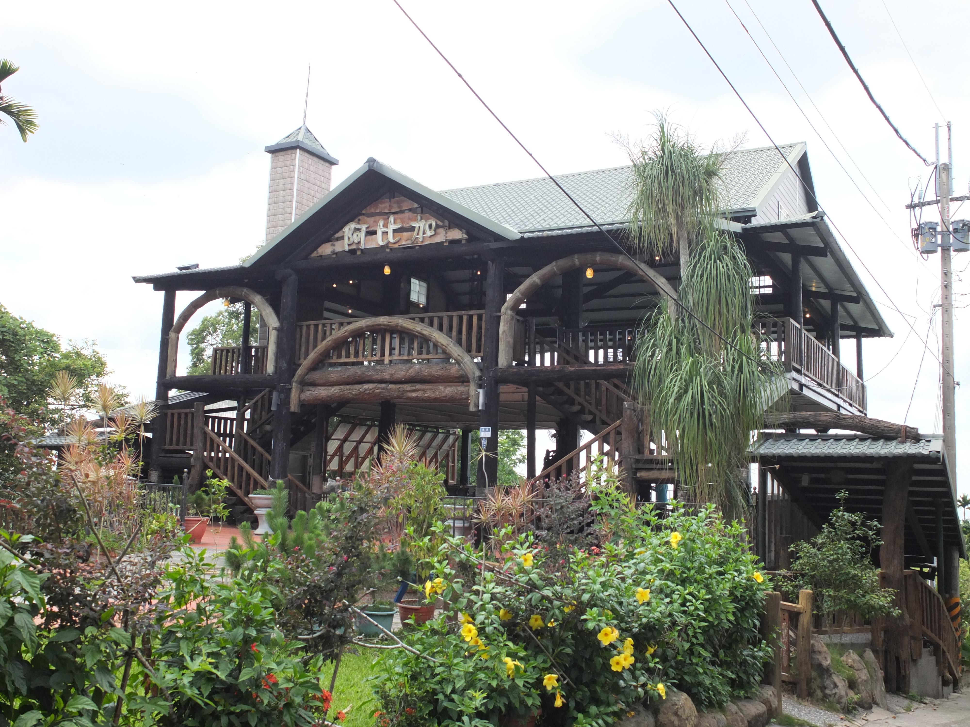 阿比加庭園咖啡館 (4)