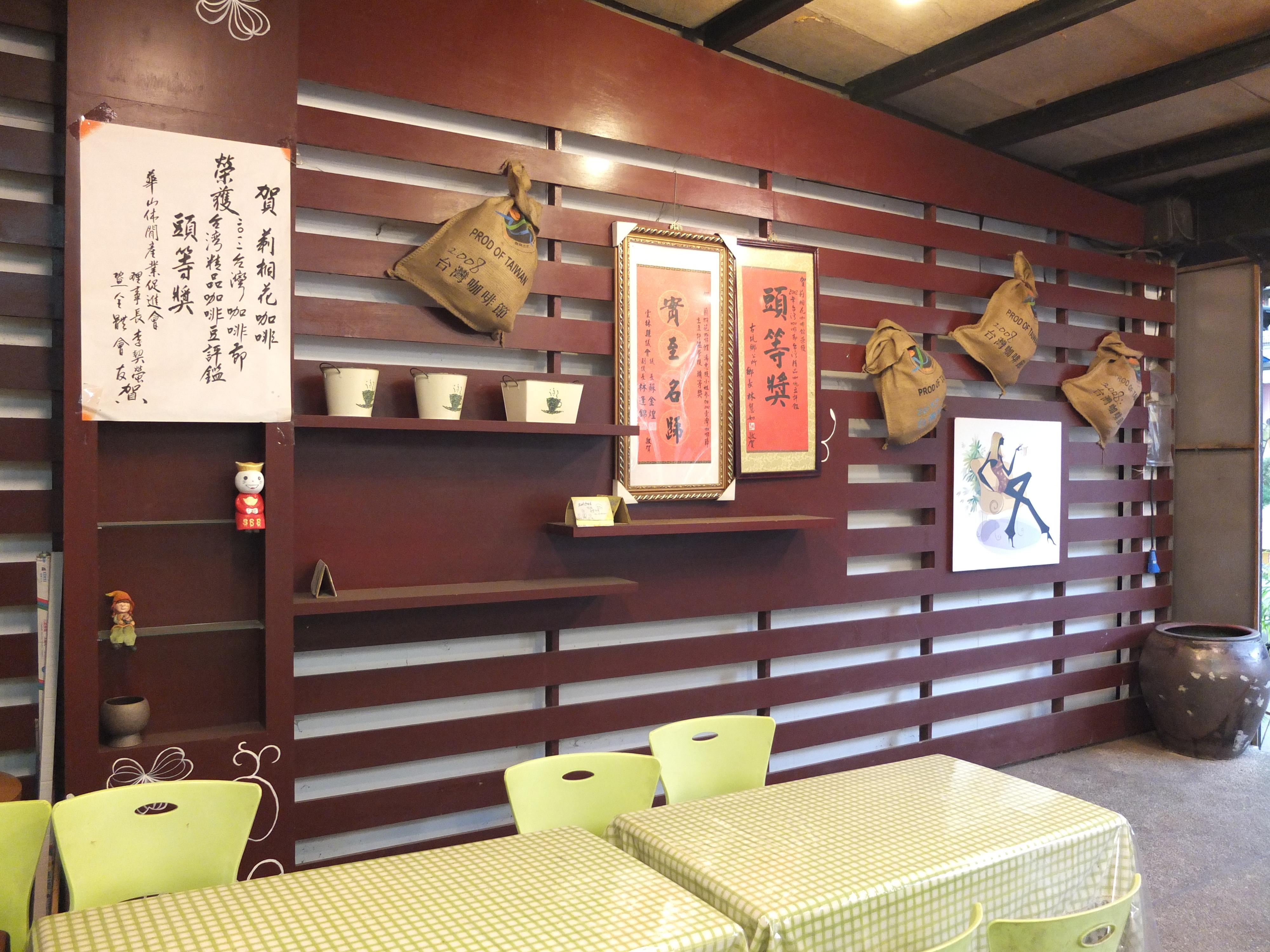 莿桐花咖啡館 (8)