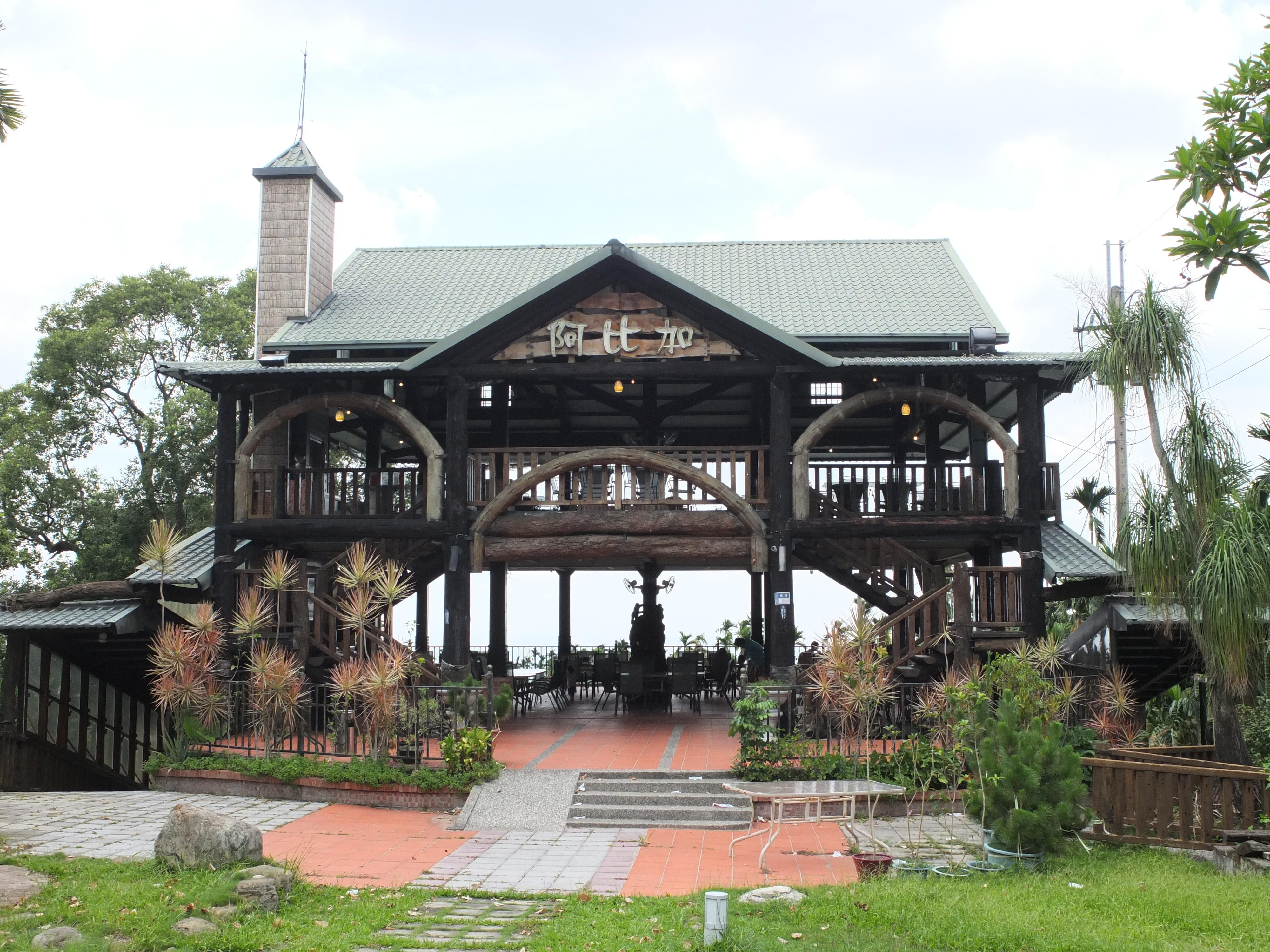 阿比加庭園咖啡館 (5)