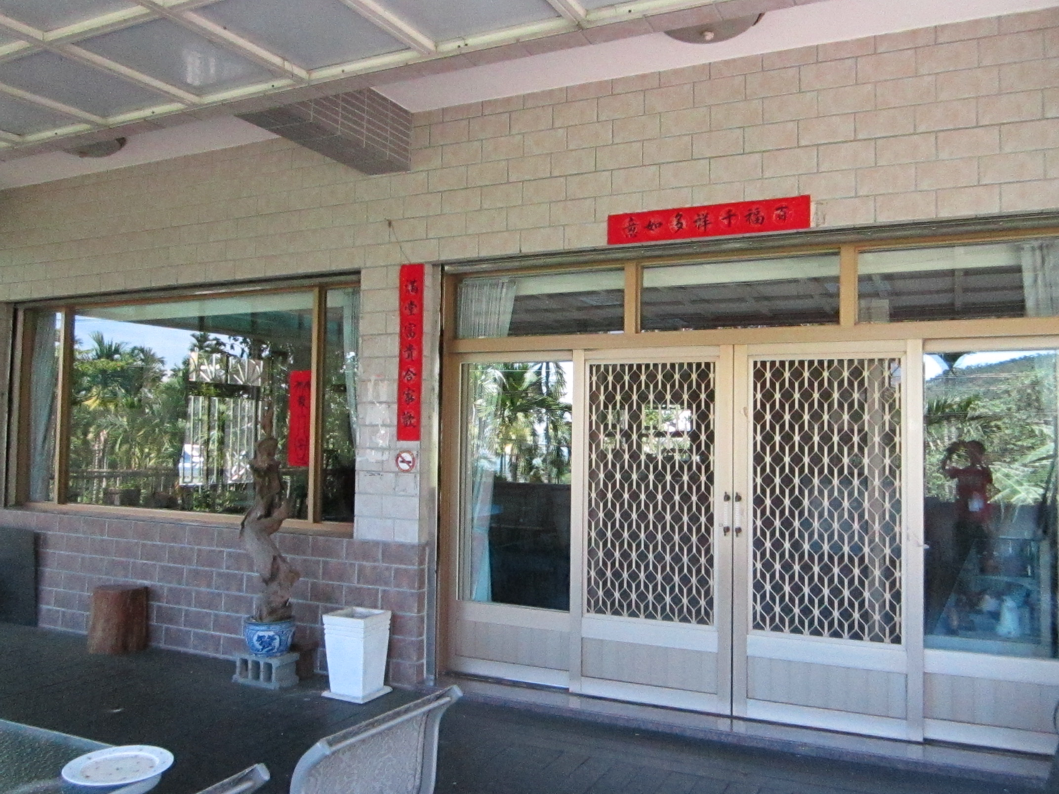 河岸咖啡民宿 (2)