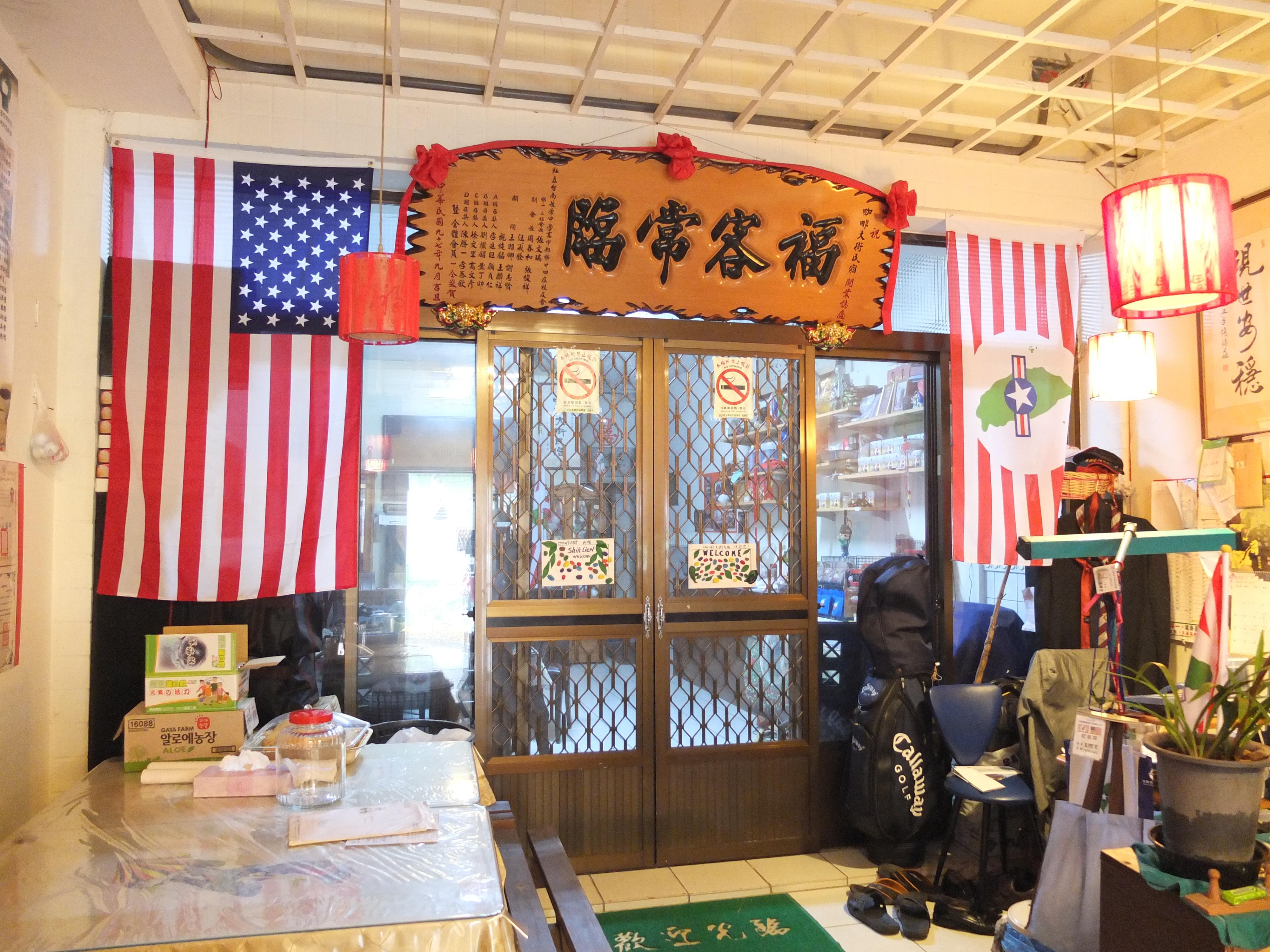咖啡大街民宿(4)